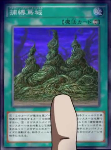 File:IvyBindCastle-JP-Anime-AV-2.png