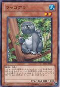 TreeOtter-TP14-JP-C