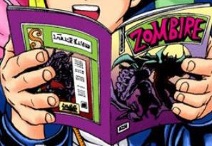 File:Zombire comic cover.png