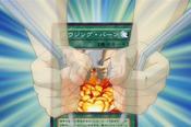 DowsingBurn-JP-Anime-GX-NC