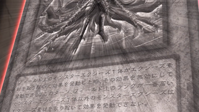File:OverlayWedge-JP-Anime-ZX-2.png