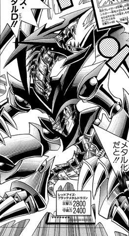 File:RedEyesBlackMetalDragon-JP-Manga-DM-NC.png