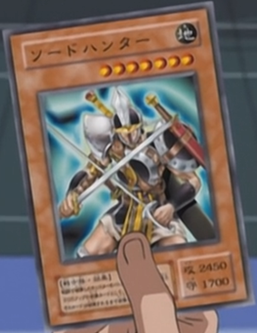 File:SwordHunter-JP-Anime-DM.png