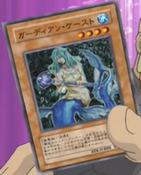 GuardianKayest-JP-Anime-DM
