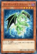 LancerDragonute-VS15-JP-C
