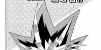 Yu-Gi-Oh! Duelist - Duel 145