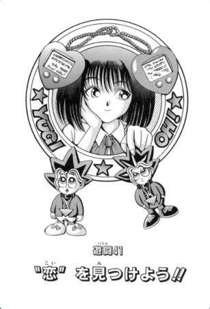 File:YuGiOh!Duel041.jpg