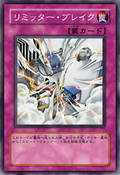 LimiterOverload-JP-Anime-5D