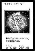 RightyDriver-JP-Manga-5D