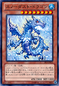 SnowdustDragon-JF13-JP-C