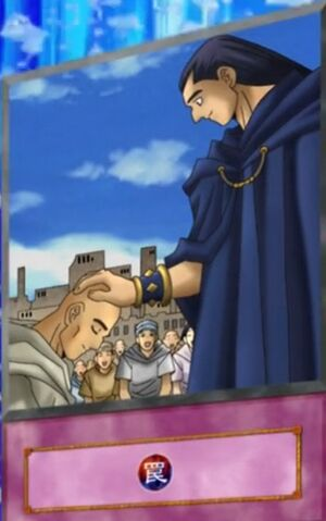File:VowofTribe-EN-Anime-DM.jpg