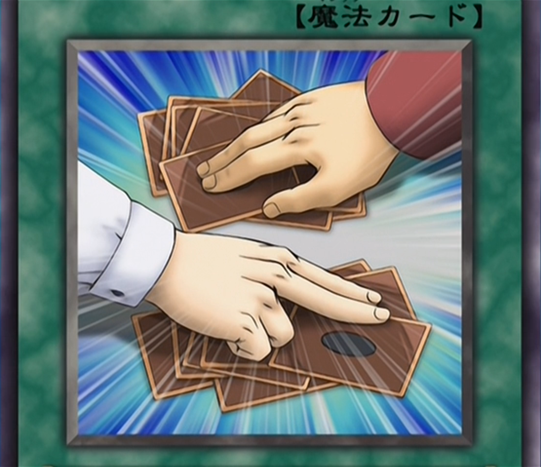 File:CemeteryChange-JP-Anime-GX.png