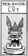 DevilCastle-CapMon-JP-Manga