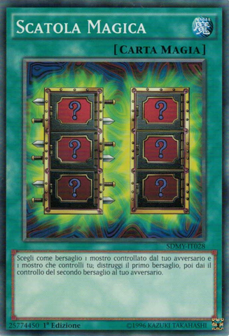 File:MysticBox-SDMY-IT-C-1E.png