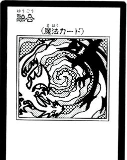 File:Polymerization-JP-Manga-GX.png