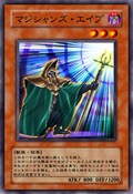 ApeMagician-JP-Anime-5D