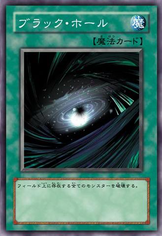 File:DarkHole-JP-Anime-5D.png