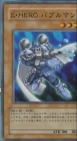 File:ElementalHEROBubbleman-JP-Anime-GX-AA-2.png