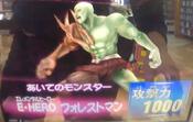 ElementalHEROWoodsman-DT-JP-VG-NC