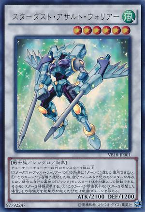 StardustAssaultWarrior-VB18-JP-UR