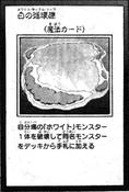 WhiteCircleReef-JP-Manga-AV