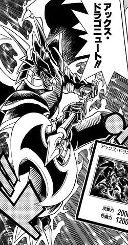 File:AxeDragonute-JP-Manga-R-NC.png