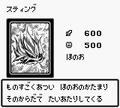 HinotamaSoul-DM1-JP-VG.png