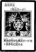 RevivalMagic-JP-Manga-DM