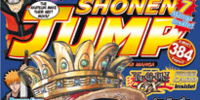 Shonen Jump Vol. 6, Issue 3 promotional card