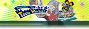 WelcometoDuelWorld-Banner