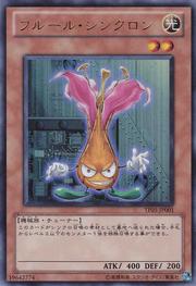 FleurSynchron-TF05-JP-UR
