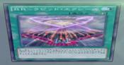 RaidraptorRapidXyz-JP-Anime-AV