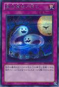 GhostofaGrudge-PP16-JP-ScR