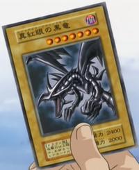 RedEyesBDragon-JP-Anime-DM