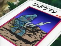 Shadowman-JP-Anime-Toei