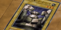 Rock Ogre Grotto 1 (anime)