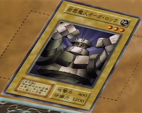 File:RockOgreGrotto1-JP-Anime-DM.png