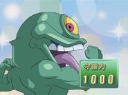 OjamaGreen-JP-Anime-GX-NC
