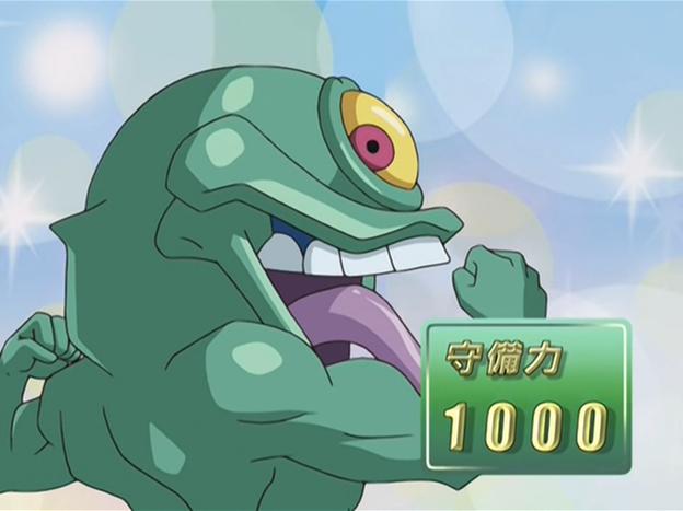 File:OjamaGreen-JP-Anime-GX-NC.png