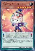 PerformapalMonkeyboard-BOSH-JP-C