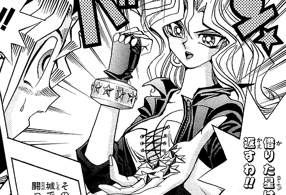File:Yugi offered Mai's Star Chips.png
