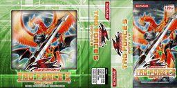 File:ButterflyEffect-Booster-TF05.png