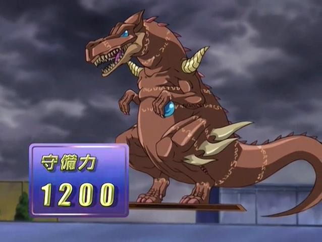 File:ElementSaurus-JP-Anime-GX-NC.png