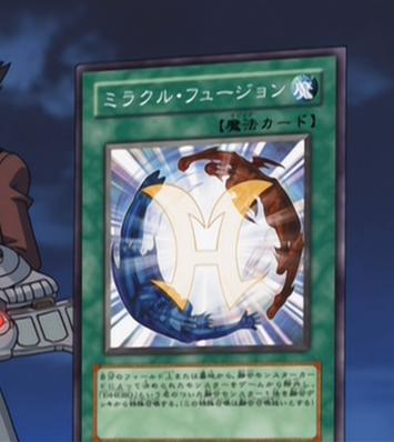 File:MiracleFusion-JP-Anime-GX.png