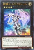 StellarknightTriverr-NECH-JP-UR