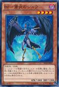 BlackwingShuratheBlueFlame-SPTR-JP-C