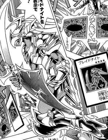 File:BladeKnight-JP-Manga-DM-NC.png