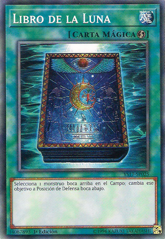 File:BookofMoon-YS17-SP-C-1E.png