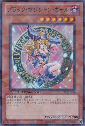 File:DarkMagicianGirl-DT12-JP-DSPR-DT-RP.jpg
