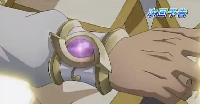 File:IV's bracelet.png